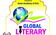 Asian Academy of Arts Will Promote Literature Through Festival