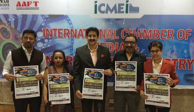 ICMEI Join Hands With India Media Fest 2015