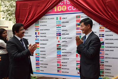 Reach of Marwah Studio in 100 Countries Is An Achievement- Dr Lobsang Sangay
