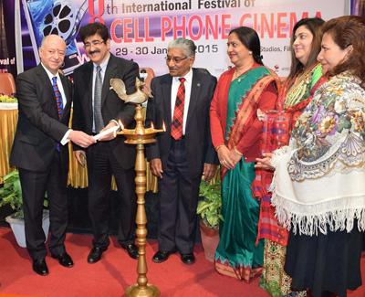 8th International Festival of Cellphone Cinema Inaugurated