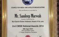 2nd CMSB Award For Sandeep Marwah
