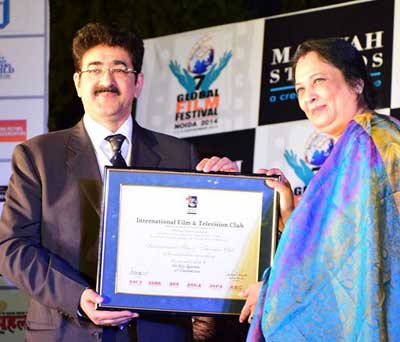 Dr Alka Agarwal Honored With IFTC Membership at 7th GFFN