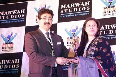 Millennium Award for Shivajirao Patil at 7th GFFN