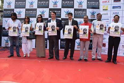 Mahatma Gandhi Remembered at 7th Global Film Festival Noida 2014