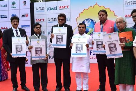 Ram Manohar Lohia Forum Launched at First Global Literary Festival Noida