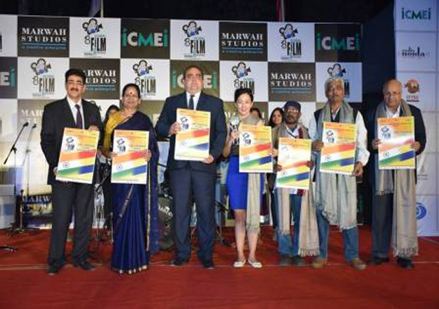 Indo Romanian Film And Cultural Forum Launched at 8th GFFN