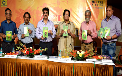 Asian Academy of Arts Promoted Sushil Bharti's Book