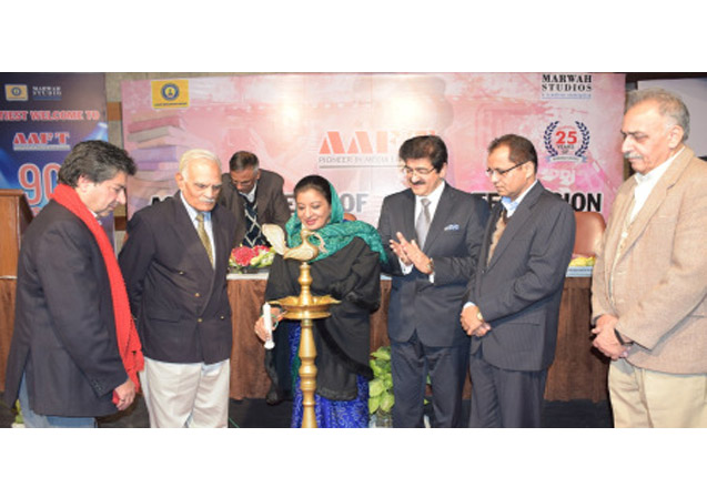 90th Batch of AAFT Inaugurated at Marwah Studio