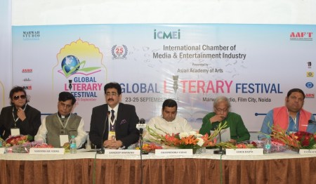 Global Literary Festival Noida Inaugurated