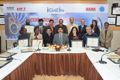 International Meet of Film Maker at ICMEI