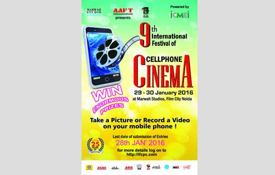 AAFT Will Support 9th International Festival of Cellphone Cinema