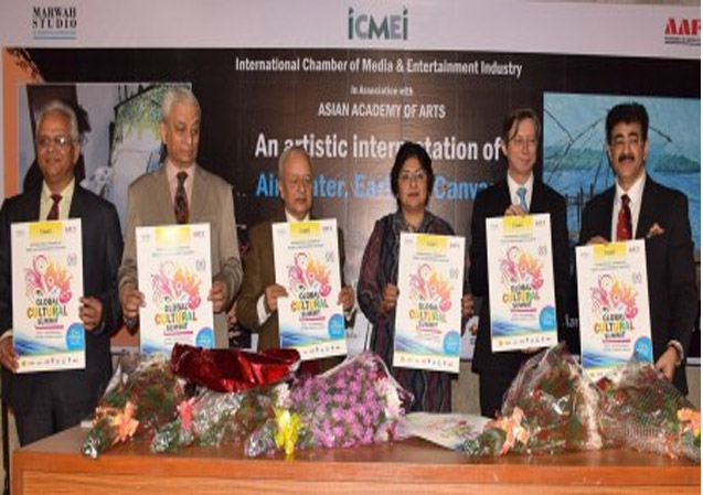 Poster of Global Cultural Summit Released