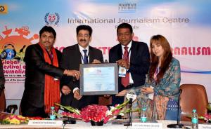 4th Global Festival of Journalism Inaugurated