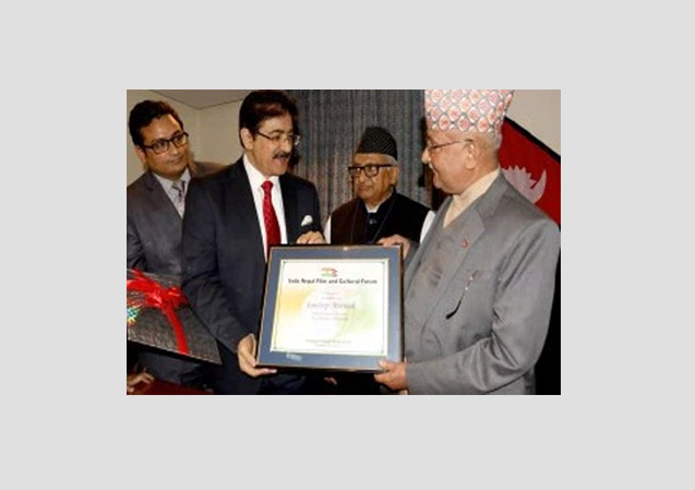 IFTRC Presented Life Membership to Prime Minister of Nepal