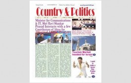 Country And Politics Official News Paper For 4th GFJN 2016
