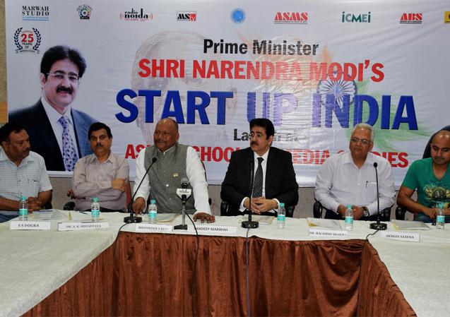 Prime Minister's Start Up India Program at AAFT