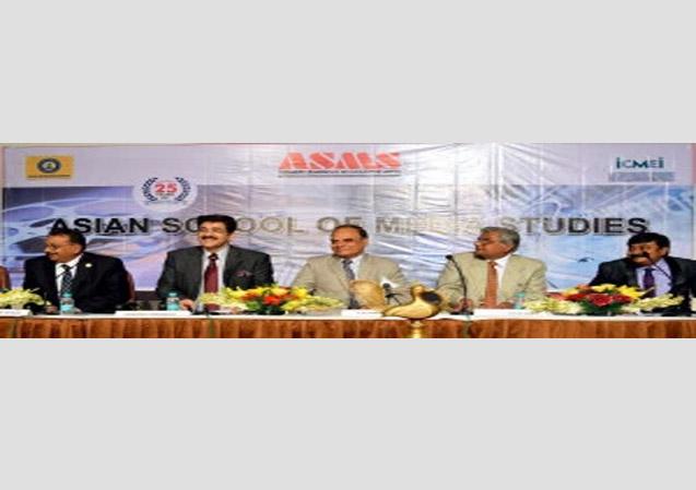 Prime Minister's Startup India Program at ASMS