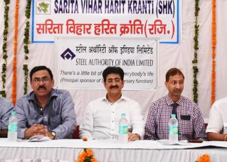 13th Anniversary of Harit Kranti at Sarita Vihar