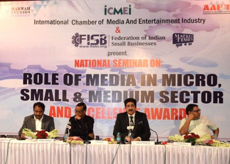 ICMEI Presents National Seminar on Media And Small Businesses