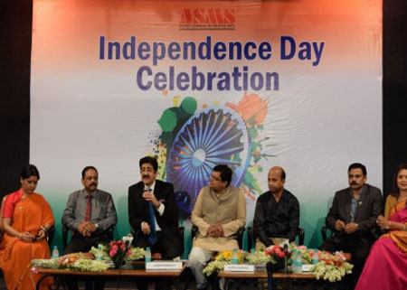 70th Independence Day Celebrated at Marwah Studios