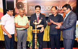 National Achievers Awards Presented by International Journalism Centre