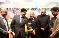 Convocation of Asian School of Media Studies at Marwah Studios