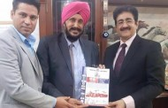 Sandeep Marwah on The Advisory Board of ISDC