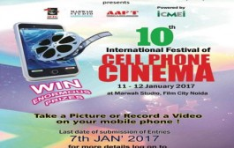 10th International Festival of Cellphone Cinema Supported by Global Organizations