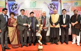10th International Festival of Cellphone Cinema Appreciated World Wide