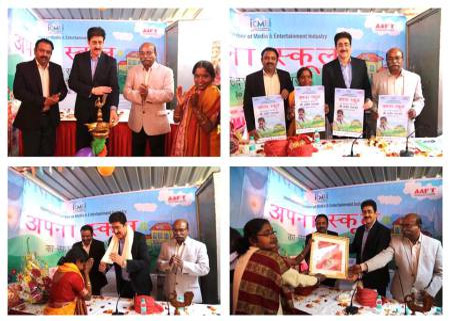 12th Branch of Apna School Inaugurated at Noida