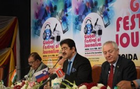 5th Global Festival of Journalism is An International Property