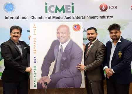 Indian Professional Boxing Association Invites Superstar Holyfield