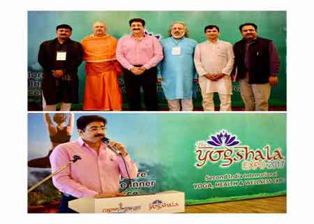 International Yoga Day Celebrated With Great Pomp And Show