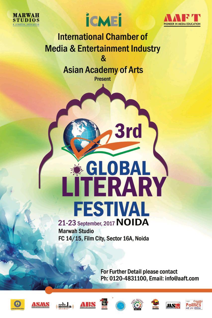 3rd Global Literary Festival, Noida