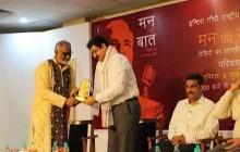 Sandeep Marwah Was Invited to Analyze Man Ki Baat