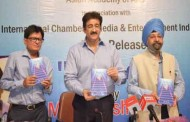 Nichod-A Book of Punesh Anand Released at Marwah Studios