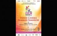 Hindi Cinema Samman Extention of 10th Global Film Festival