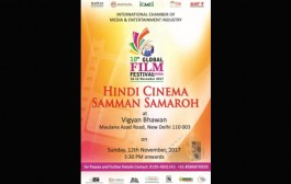Hindi Cinema Samman Extention of 10th Global Film Festival