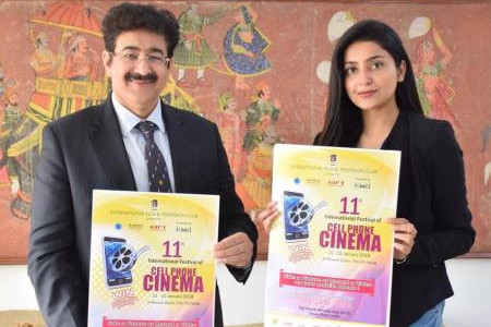 IFTC Presents 11th International Festival of Cellphone Cinema