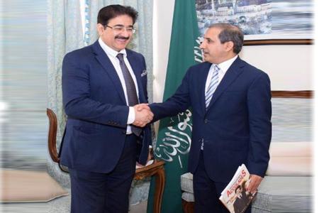 ICMEI Join Hands With Saudi Arabia