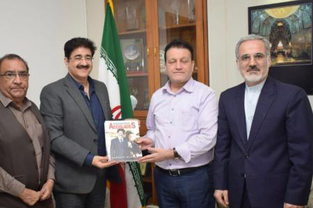 Iran Cultural Centre Invited Sandeep Marwah