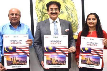 National Day of Malaysia Celebrated at ICMEI