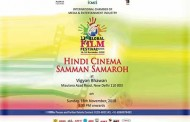 2nd Hindi Cinema Samman Samaroh at Vigyan Bhawan
