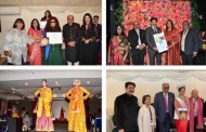 weblog Confluence Presented Bharat Conclave in London
