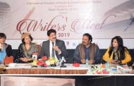 Writers Association of India Launched at AAFT