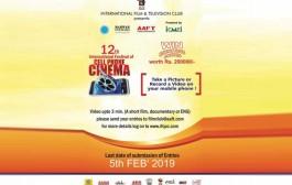 12th International Festival of Cellphone Cinema Announced