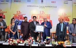 K.L.Ganju Patron to Indo Comoros Cultural Forum