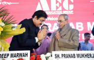 AAFT Congratulated Pranab Mukherjee on Receiving Bharat Rattan