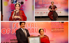 Dance Recital By Sharon Lowen at 7th Global Festival of Journalism