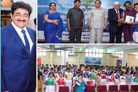 ICMEI Seminar on Environment at Vishwa Bharti Public School